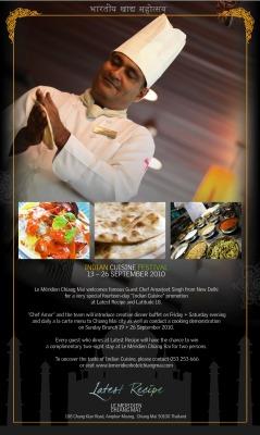 s-indian food festival e-flyer(b).jpg