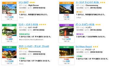 bdcam 2010-09-16 16-30-15-718.jpg